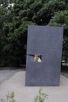 Mahnmal für die im Nationalsozialismus verfolgten Homosexuellen, Berlin